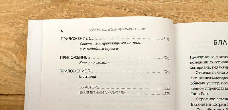 чай-stdalfour-iherb-edgardio-chilini-kenya-книги-об-актреском-мастерстве-отзыв-скидка14.jpg