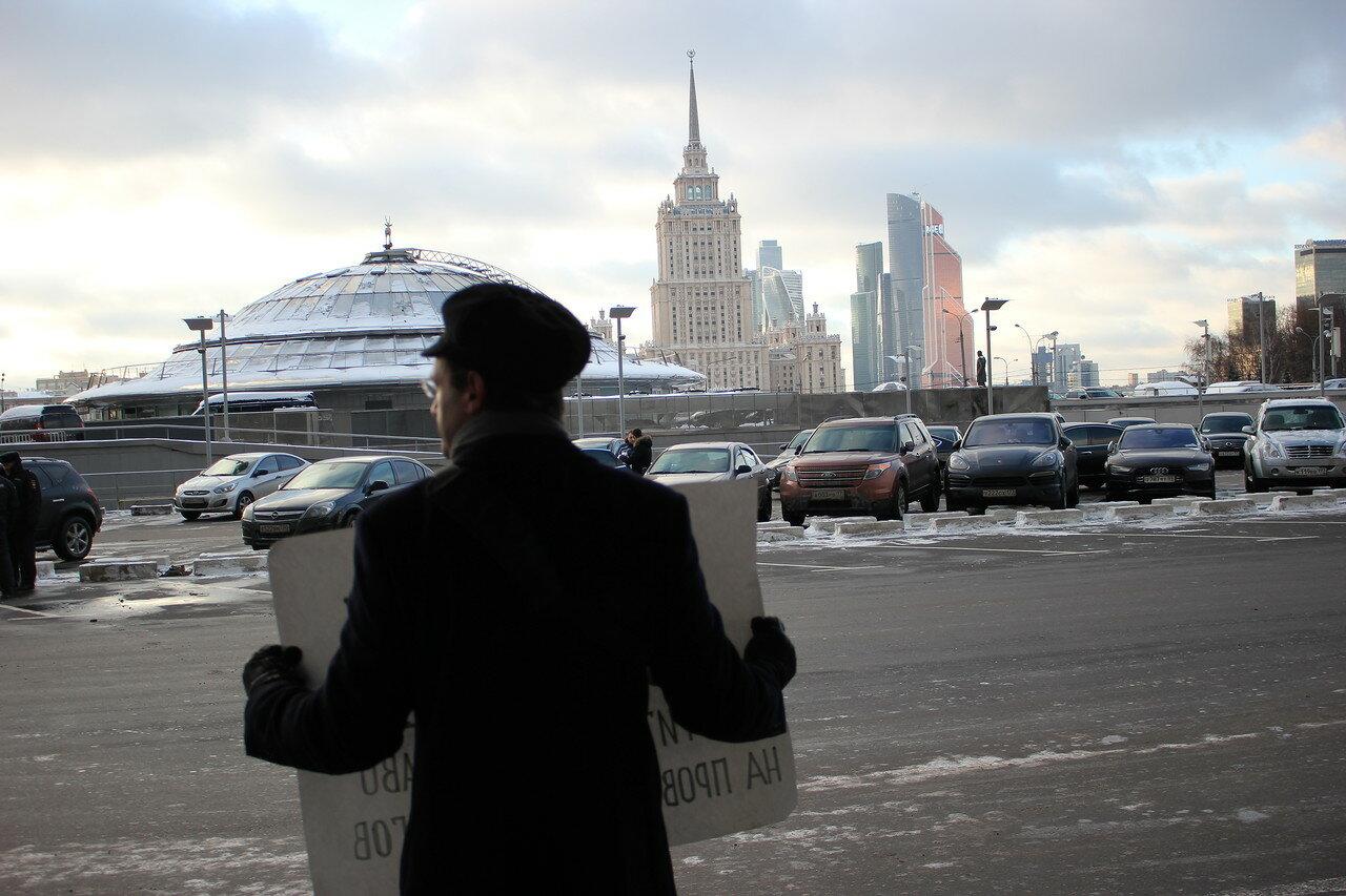 «Новая оппозиция» пикетировала Правительство Москвы