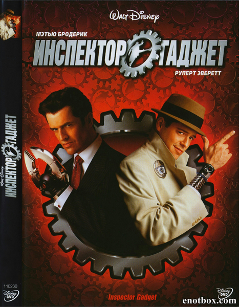 Инспектор Гаджет / Inspector Gadget (1999/DVDRip)