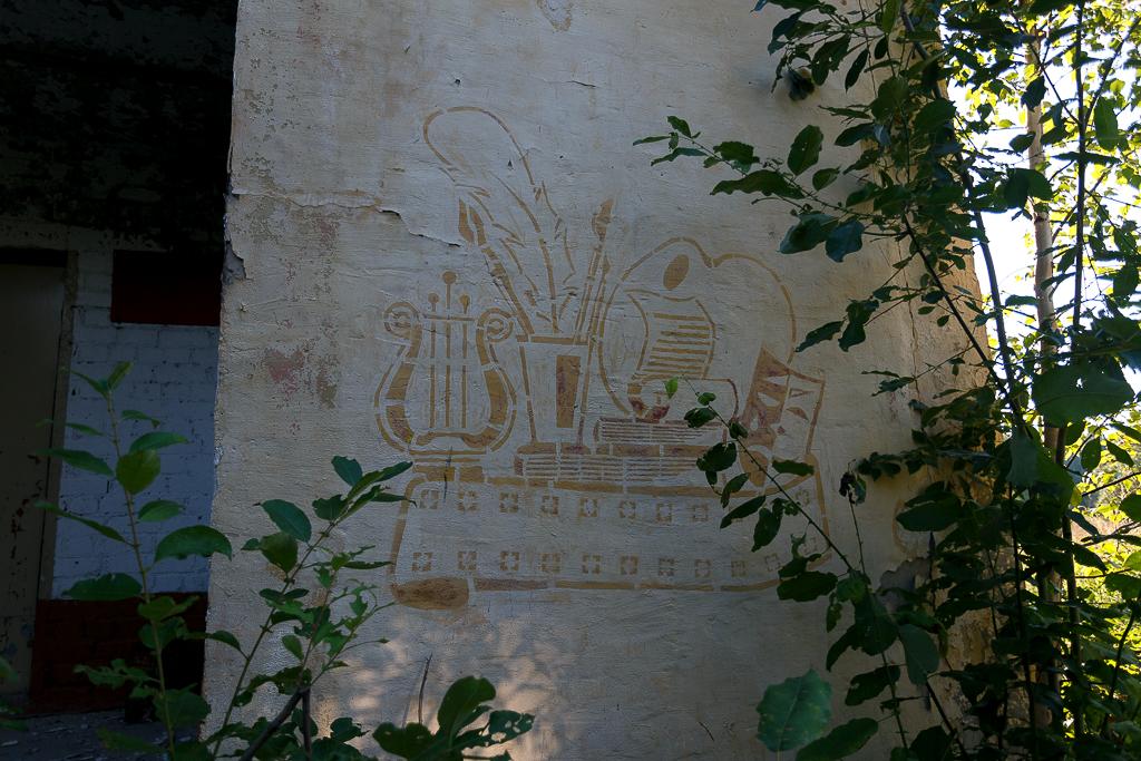 Заброшенный военный городок Юрья-3 (Октябрьский)