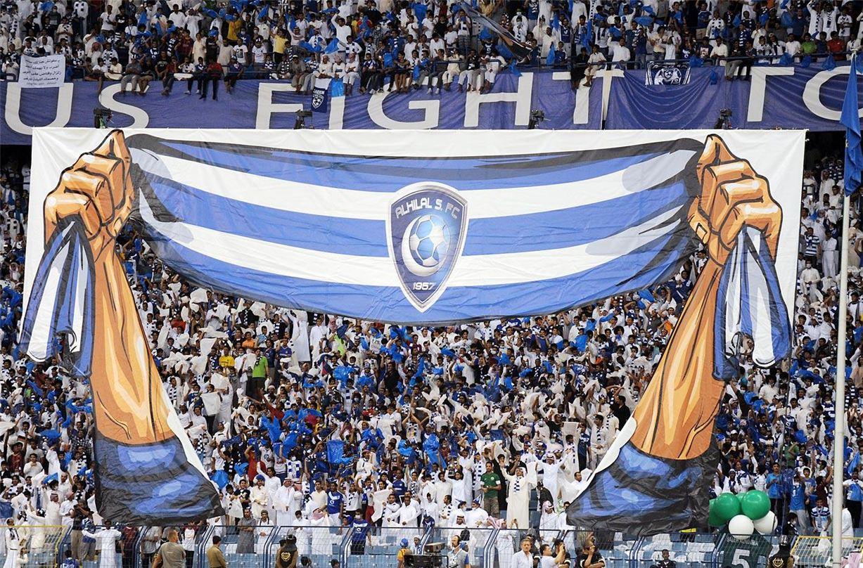 Soccer tifos / Гигантские баннеры футбольных болельщиков со со стадионов по всему миру - Saudi Al-Hilal
