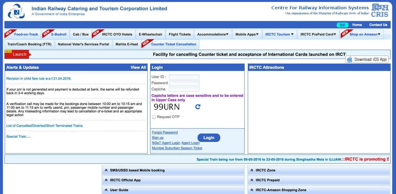 Сайт индийских железных дорог