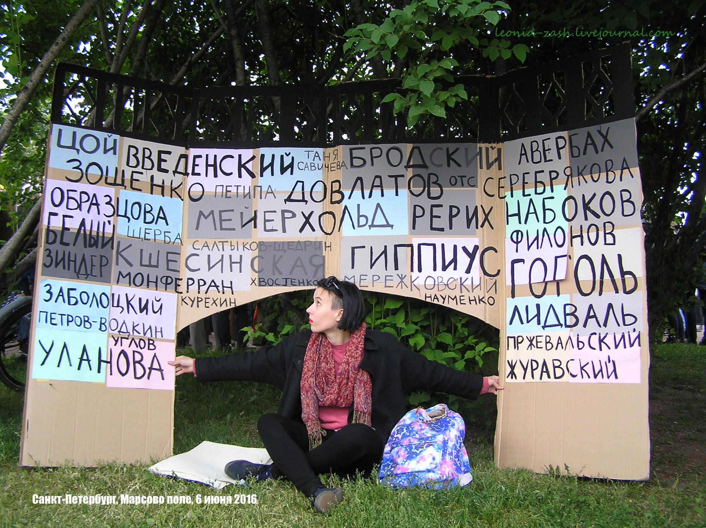 митинг мост Кадырова 201.JPG