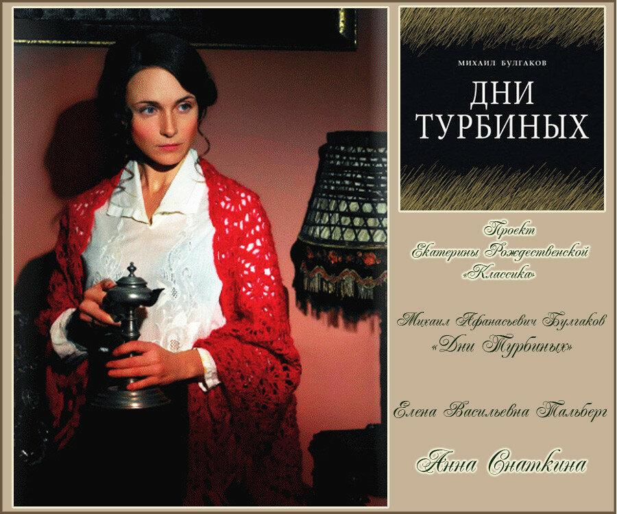 https://img-fotki.yandex.ru/get/105980/92936793.28/0_11e17f_6a6a8d8f_XXL.jpg