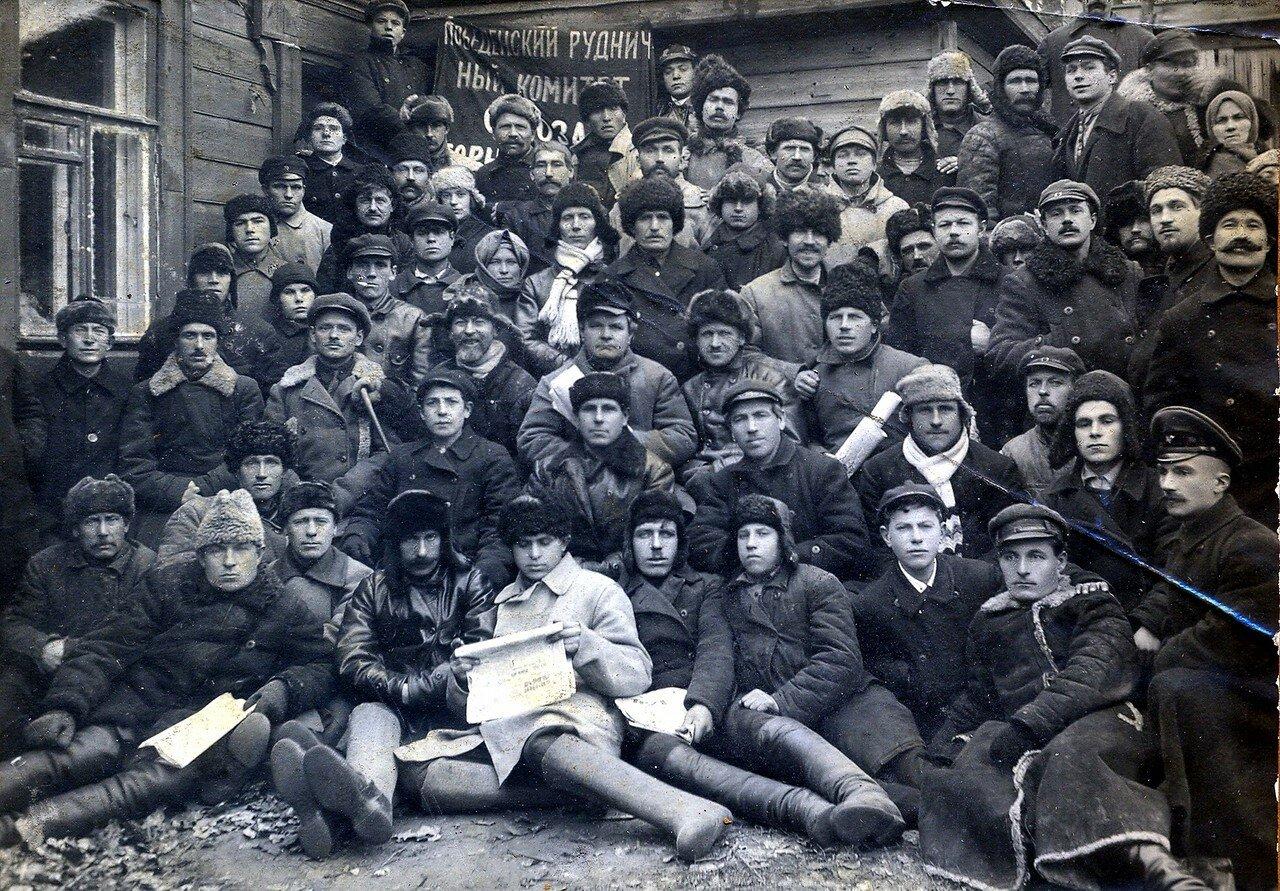 1928. Рудничная конференция