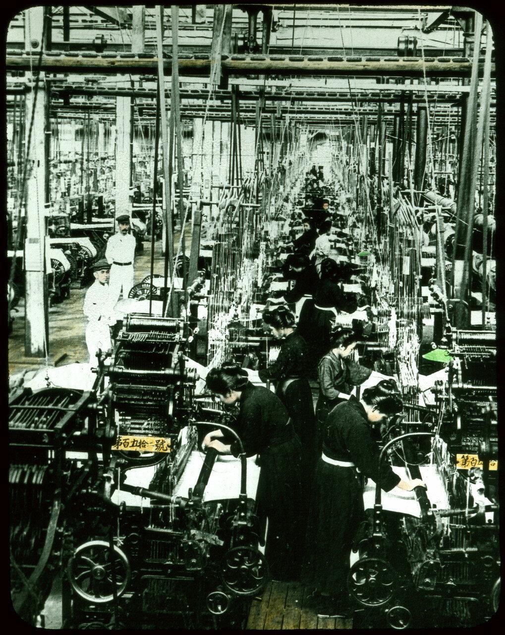 Ткацкая фабрика