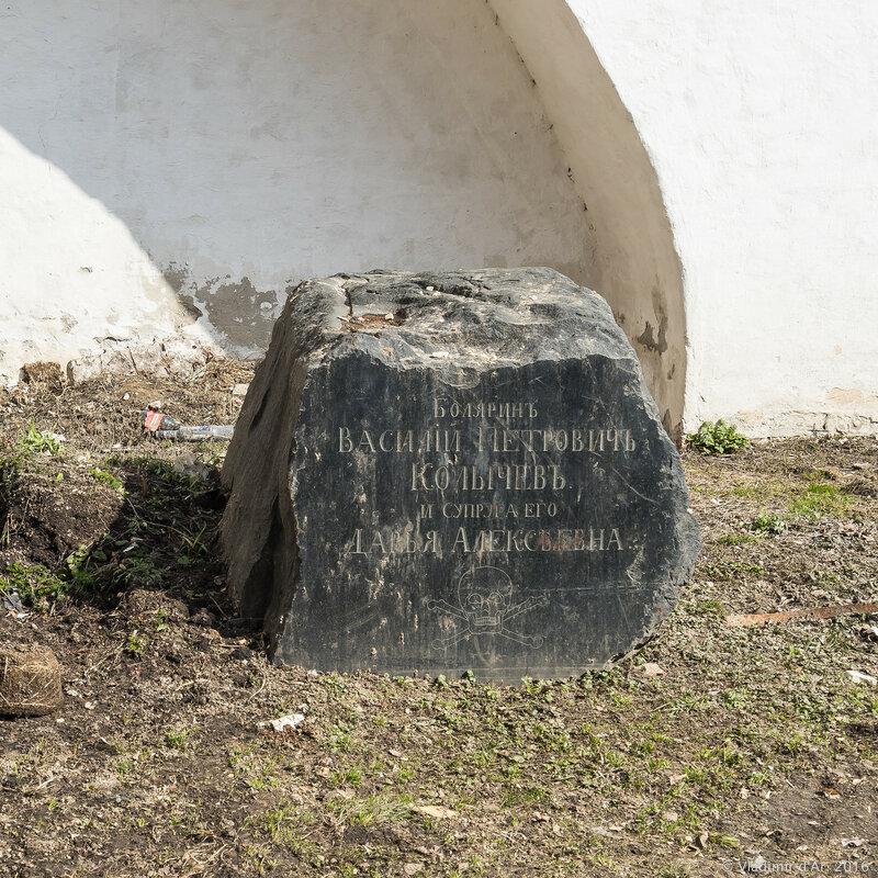 Надгробия Новоспасского монастыря