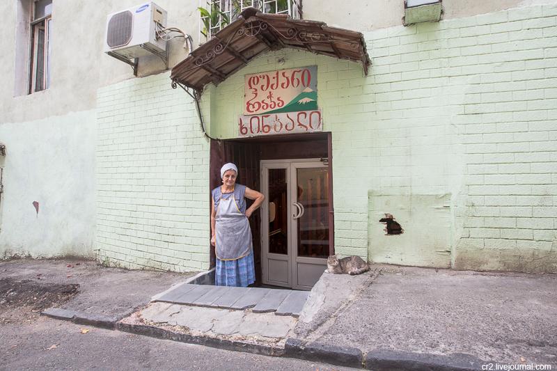 Тбилиси. Прогулка 3