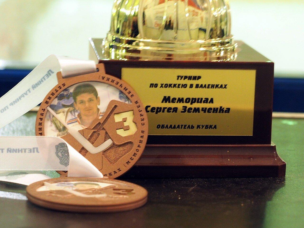 62 Мастер-класс Николая Кулёмина 17.06.2017