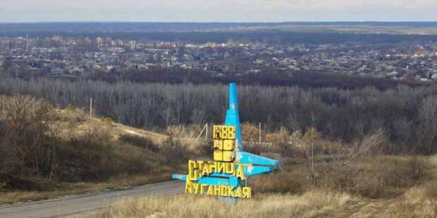"""""""Война до победного конца"""": Оккупанты опровергли заявление Туки о отвод своих войск из Станицы Луганской"""