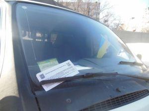 Активисты объяснили харьков'янам почему не надо платить за парковку