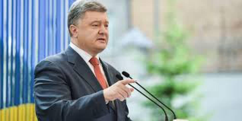 Президент поздравил украинцев с праздником Медового спаса