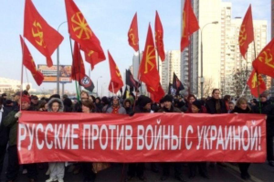 В России в полу-подпольных условиях издали книгу, посвященную украинскому национализму