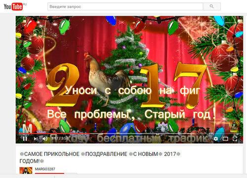 https://img-fotki.yandex.ru/get/106693/223316543.52/0_1e3aee_d1b1682_L.jpg