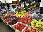 Вкусный рынок. Абхазия