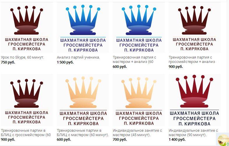 http://img-fotki.yandex.ru/get/106693/236155452.3/0_163e82_becd622c_orig.jpg