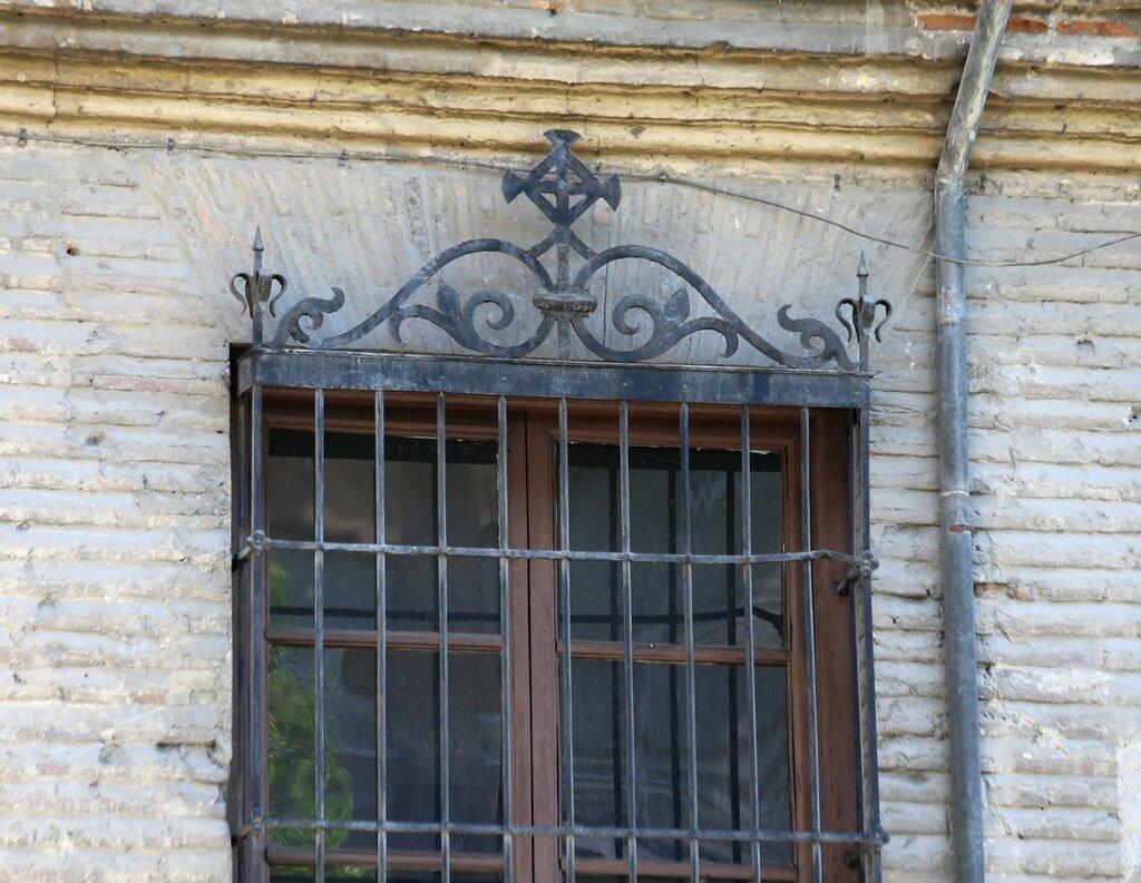 Гранада. Церковь Святого Иоанна Латеранского (Chiesa de Parroquia de San Juan de Letrán)