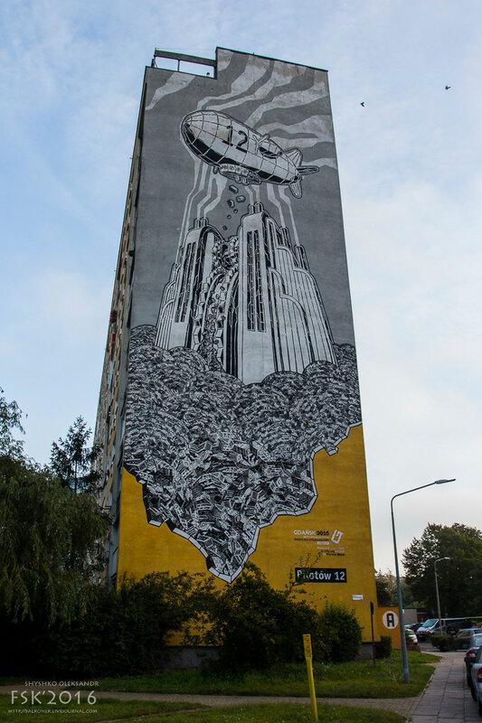 graffiti Gdansk-27.jpg