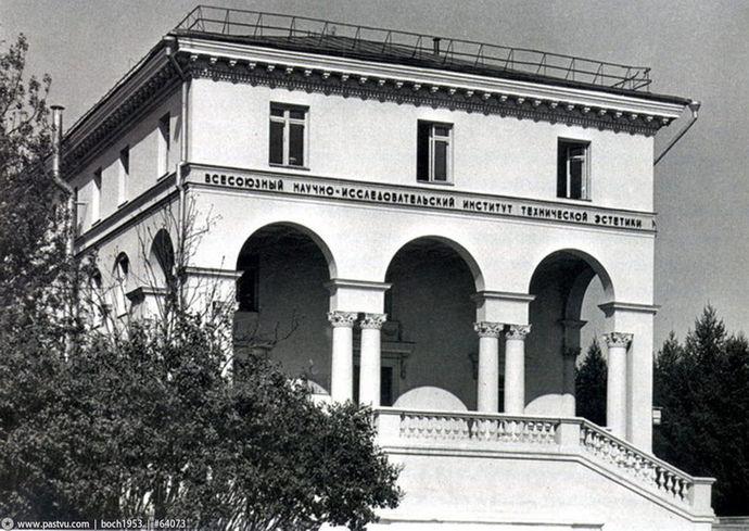 Как в СССР проектировали умный дом (3 фото)