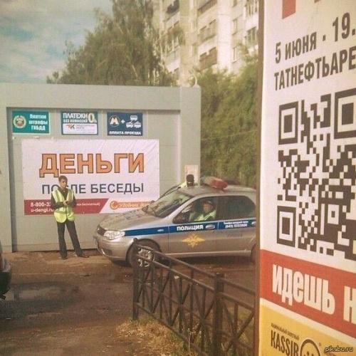 Тем временем в Казани.
