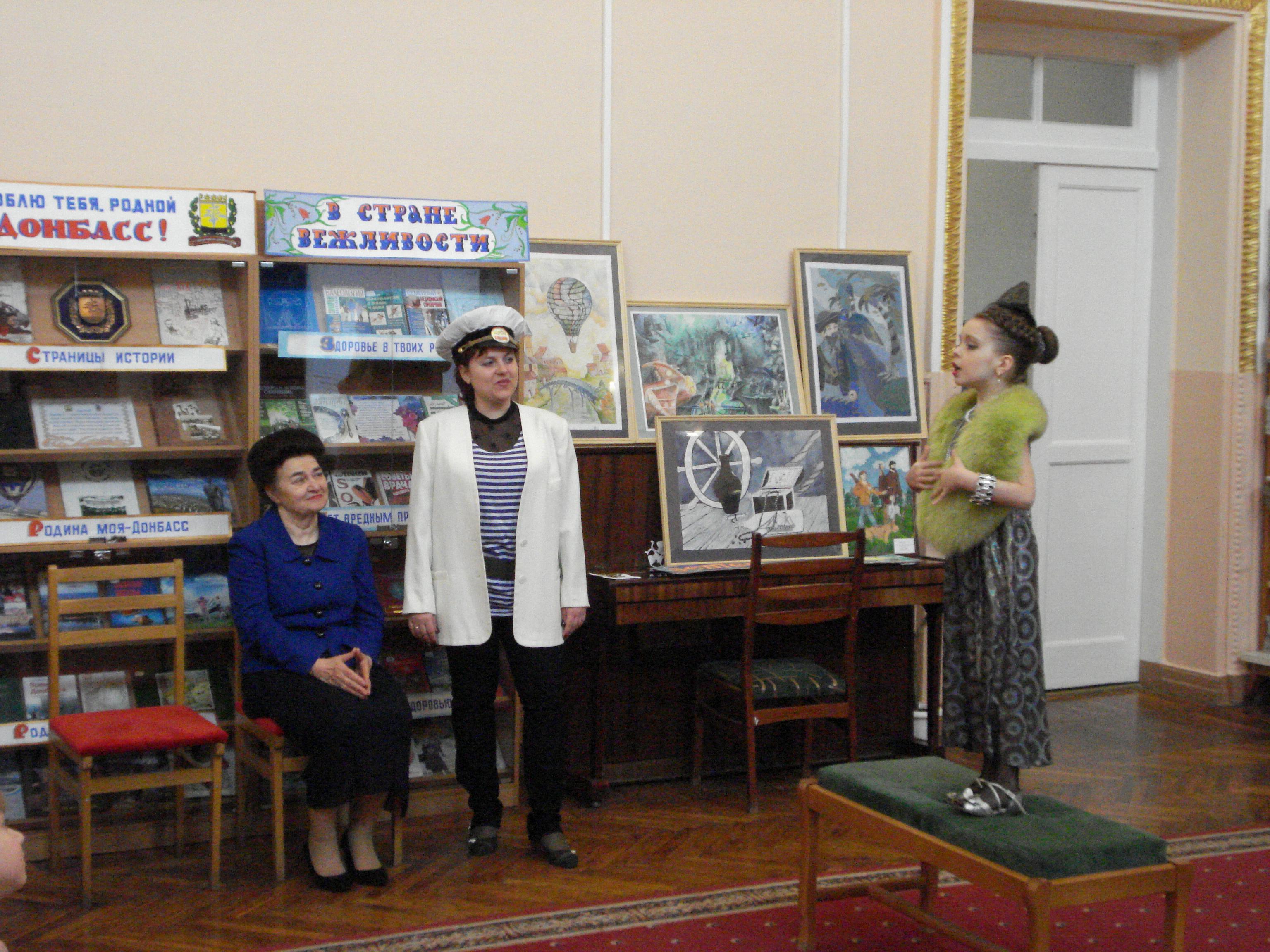 открытие республиканской недели детской и юношеской книги, донецкая республиканская библиотека для детей, пропаганда чтения