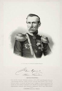 Иван Иванович Краснов, Войска Донского генерал-лейтенант