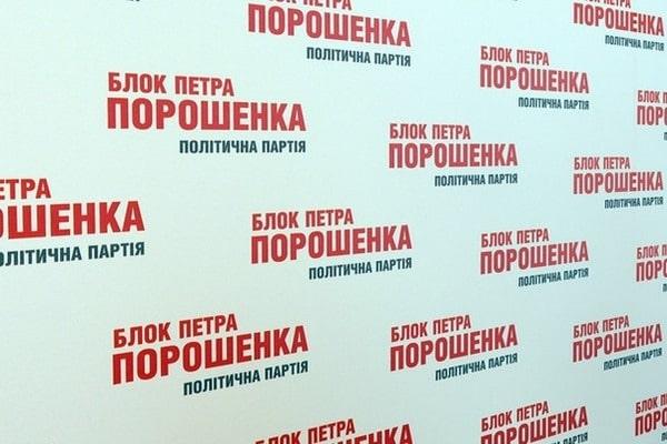ВБПП появились двое новых заместителей руководителя фракции