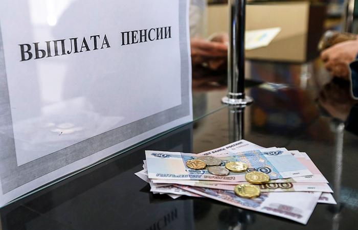 В Российской Федерации с1февраля увеличатся пенсии ипособия