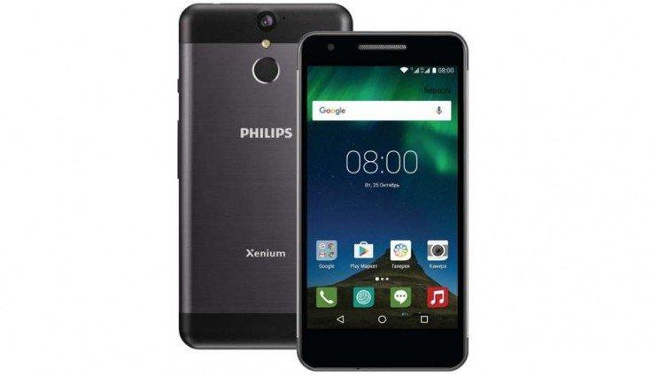 Philips презентовала брендовый 4G-смартфон Xenium X588