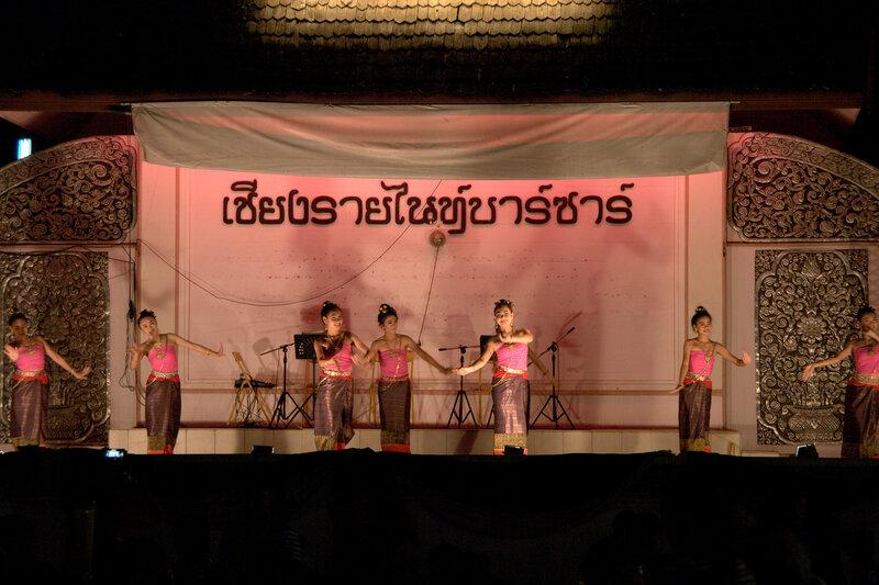 Nong Khai