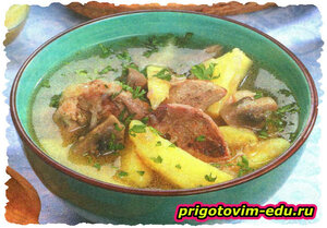 Суп со свининой и шампиньонами «Зимний»