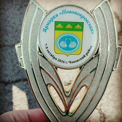 Новопокровская ярмарка