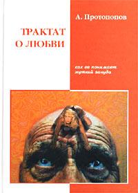Книги, которые мы любим и читаем - Страница 2 0_10a7f4_10003270_orig