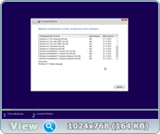 Windows 8.1 with Update [9600.18545] (x86-x64) AIO [32in1] adguard (v16.12.19)