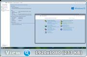 Windows 10 Enterprise x64 RS1 RUS G.M.A. 7 октября 2016