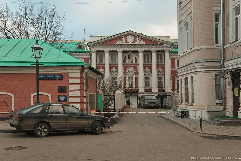 Черниговский Переулок