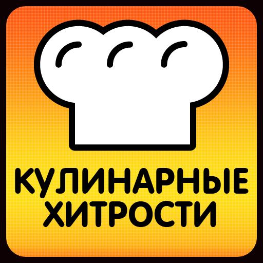https://img-fotki.yandex.ru/get/106693/60534595.1336/0_1921b8_639eb07b_XL.png