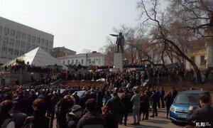 митинг во Владивостоке 26 марта.jpg