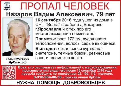 https://img-fotki.yandex.ru/get/106693/7131365.28/0_ba384_aa88bafa_L.jpg