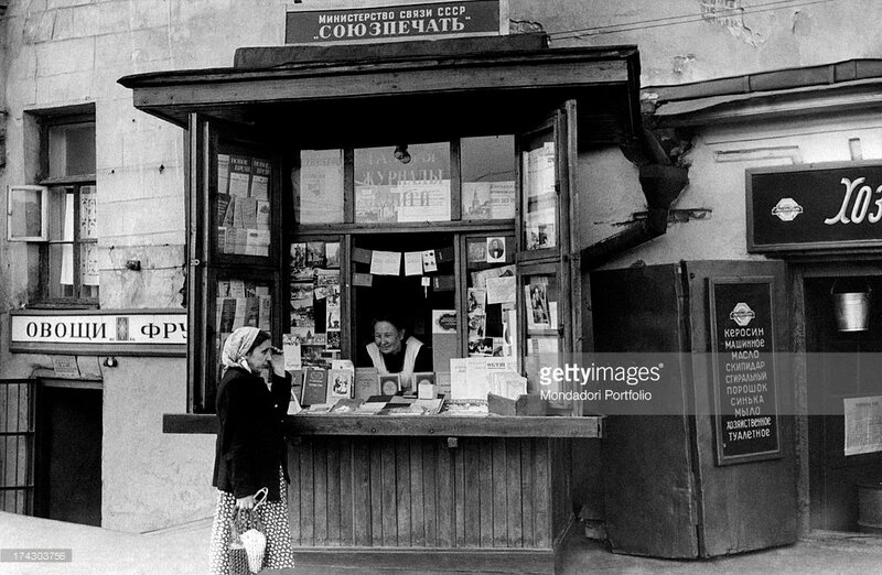 472015 Киоск у Яузских ворот 1955.jpg