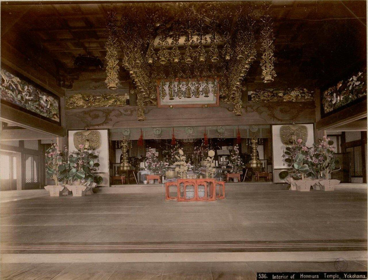 Иокогама. Храм Хонмура. Интерьер