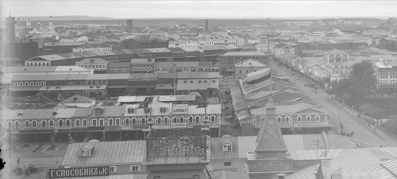 Панорама Ярмарки и Канавина с Главного Ярмарочного Дома