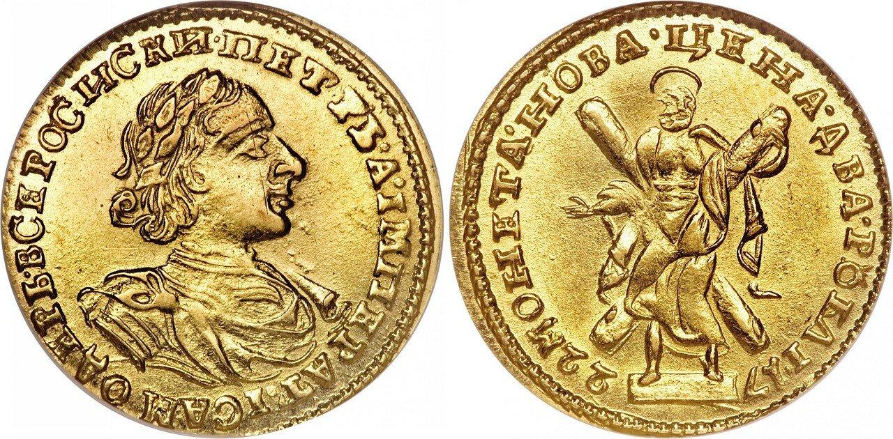 1721. 2 Рубля. Петр I