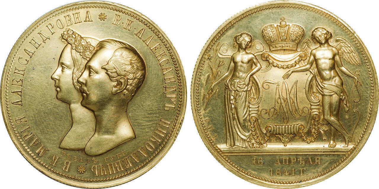 1841. 1 рубль. Николай I