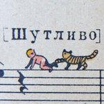 люди и коты