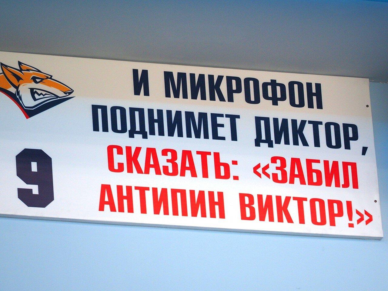 137 Металлург - Куньлунь РС 02.03.2017