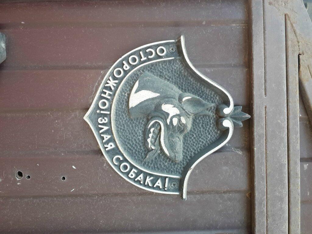 Пешие и велопрогулки по Краснодару - ищу компаньонов - Страница 8 0_83628_58b70801_XXL