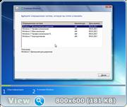 Windows 7 SP1 x64 [5 in 1] Ru v2 by yahoo002