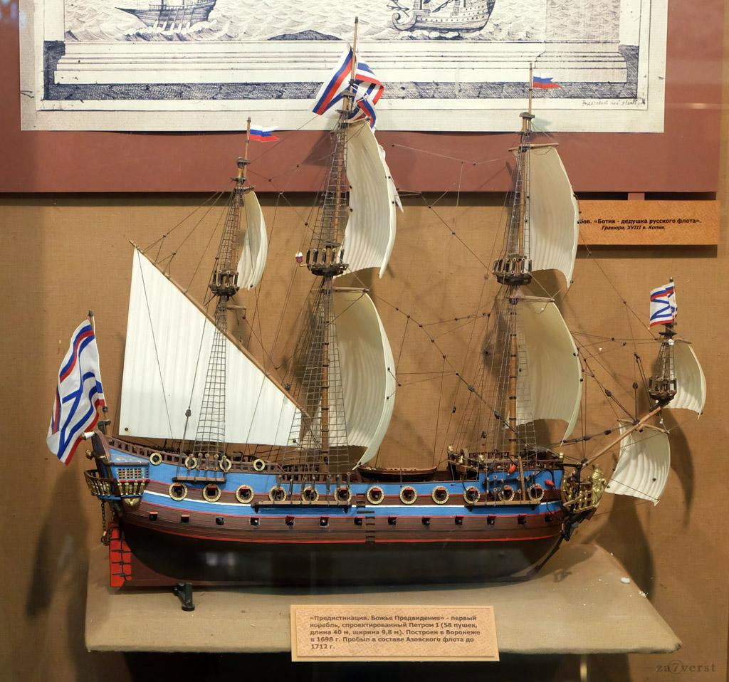 Домик Петра в Вологде, музей, модели кораблей