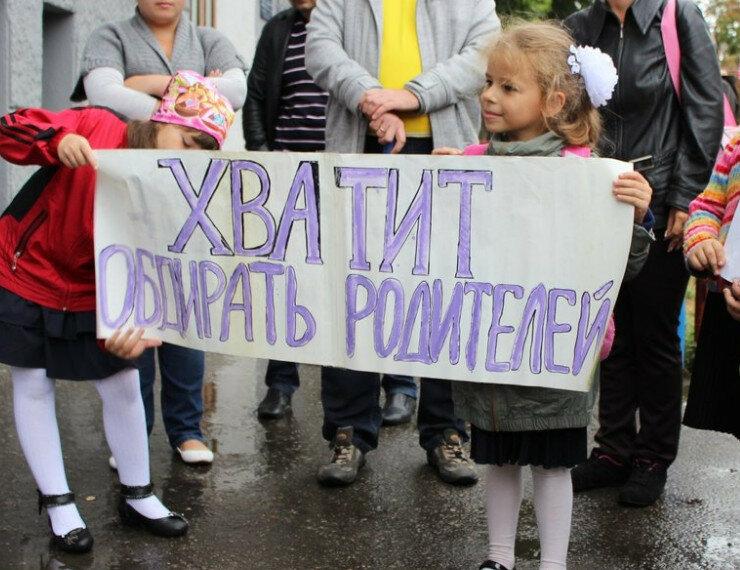протест.jpg